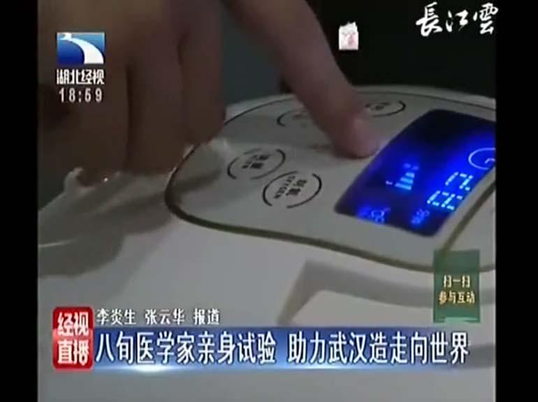 湖北经视直播:八旬医学家亲身试