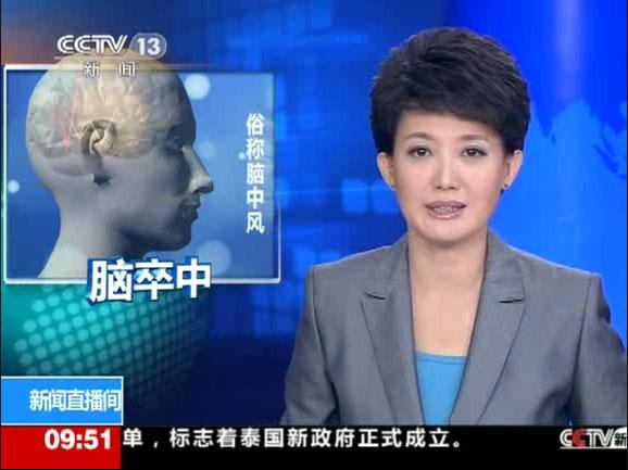 """央视新闻直播间:""""四高""""疾病脑"""
